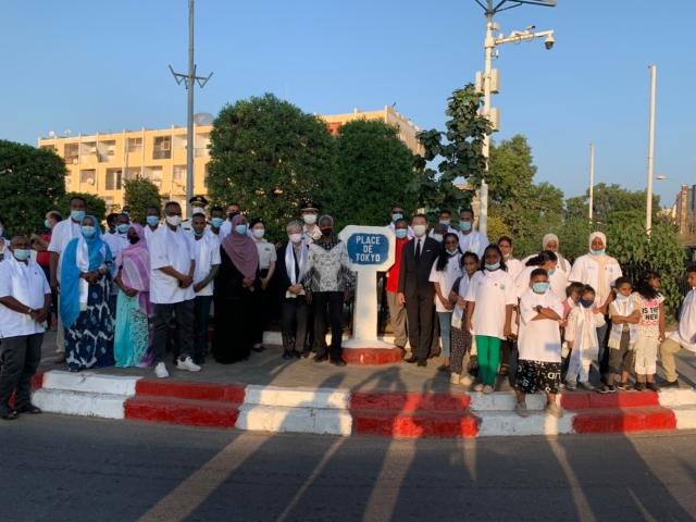 Ambassade Du Japon A Djibouti